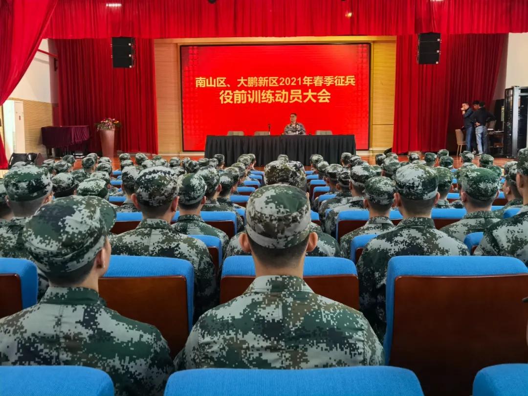 我校春季应征入伍学生接受役前训练